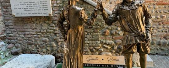 Giulietta Romeo Eternity